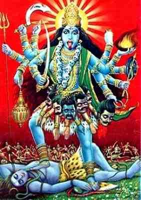 Kali_muktinath